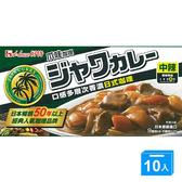 好侍爪哇咖哩-中辣185g/盒*10【愛買】