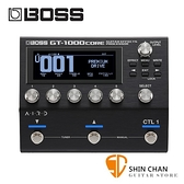 Boss GT1000CORE 電吉他綜合效果器【GT-1000CORE/原廠公司貨一年保固】