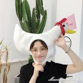韓國創意網紅自拍卡通小鴨頭套帽子ins少女心軟萌抖音拍攝道具潮  瑪麗蓮安