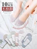 船襪女純棉淺口硅膠防滑隱形襪女淺口襪子女短襪夏季薄款女士襪子