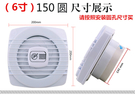 排風扇 玻璃窗式排氣扇開孔150拉繩換氣扇6寸牆壁式衛生間排風扇 印象家品