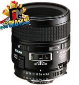 【24期0利率】平輸 NIKON AF Micro 60mm f2.8D 店保一年 微距鏡頭 f/2.8 D