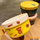 學生飯盒可愛少女心食堂餐盒簡約大容量不銹鋼泡面碗上班族便當盒品牌【桃子】