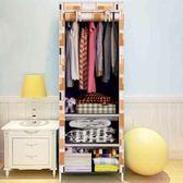 簡易櫃子衣櫃加厚鋼管布藝收納組裝單人宿舍經濟型布衣櫃簡約現代 igo