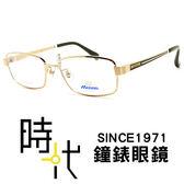 【台南 時代眼鏡 MIZUNO】美津濃 光學眼鏡鏡框 MG-6616 C-40 成熟穩重鈦金屬鏡架