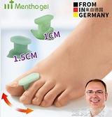 分趾器德國拇指外翻分指器大腳骨大腳趾外翻矯正器成人分趾器可穿鞋 快速出貨