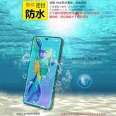 華為P30Pro潛水保護殼P30手機全密封防塵防摔游泳防水拍照袋外賣 歐韓流行館