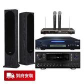 美華 雲端聯網時尚闔家歡唱組 HD-800pro