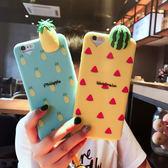 夏天創意蘋果6s手機殼小清新iPhone6軟硅膠7p帶掛繩7plus個性女8x【店慶滿月好康八折】