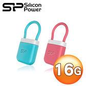 [富廉網] 廣穎 Silicon Power Unique 510 U510 16GB (晴空藍) 隨身碟