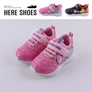 [Here Shoes](童鞋14-19)2cm休閒鞋 MIT台灣製 百搭金蔥針織舒適透氣 平底圓頭包鞋 魔鬼氈-KBBOB-2329