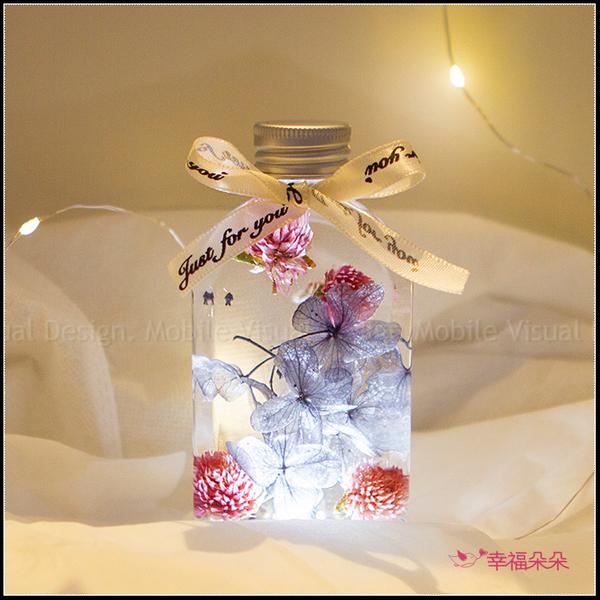 莫藍迪森林 浮游花小夜燈 永生花許願瓶 生日禮物 畢業禮物 伴娘閨蜜禮物 婚禮小物 情人節禮物