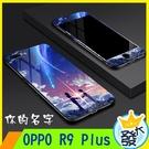 OPPO R9 Plus 軟邊鋼化玻璃背板手機硬殼 你的名字 精緻彩圖背板 全包玻璃手機殼 送同款圖案鋼化膜
