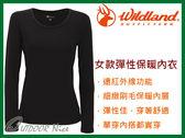 荒野WILDLAND 女款遠紅外線彈性U領保暖衣 W2653 黑色 彈性透氣 衛生衣 內衣 發熱衣 OUTDOOR NICE