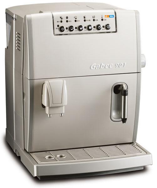 東龍 全自動咖啡機 【TE-901】**免運費**