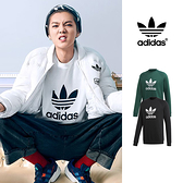 【GT】Adidas Originals 黑綠 大學T 衛衣 鹿唅 純棉 運動 休閒 長袖 上衣 愛迪達 三葉草 基本款 Logo