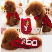 背心狗狗衣服-春夏足球世界杯中大型犬寵物衣2色73ih2【時尚巴黎】