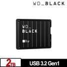 WD BLACK 黑標 P10 Game Drive 2TB 2.5吋 電競 外接硬碟