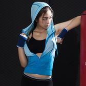 【狐狸跑跑】百搭時尚女士運動服透氣吸汗跑步健身瑜伽休閑無袖運動外套M-10