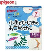 貝親-小魚洋栖菜仙貝/米餅(7g*2袋)//Pigeon
