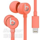 【曜德★免運】Beats urBeats3 Lightning 珊瑚紅色 耳道式耳機 線控MIC iphone
