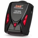 《育誠科技》送3孔擴充『征服者 CHO-500』CHO 500 GPS測速器/ 內建全頻雷達/ 四核引擎/ 變色螢幕顯示