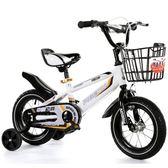 腳踏車 兒童自行車男孩2-3-4-6歲寶寶腳踏車童車1216/18寸單車小孩女 米蘭街頭 YDL
