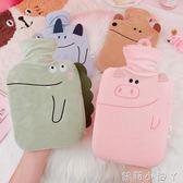 熱水袋可愛女注水毛絨布大小號學生隨身橡膠灌水暖水袋成人暖手寶 NMS蘿莉小腳ㄚ