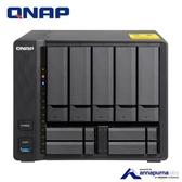QNAP 威聯通 TS-932X-8G  9Bay NAS 網路儲存伺服器