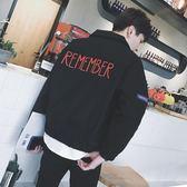 飛行夾克 夾克男生外套男裝立領棒球服修身韓版潮流學生秋裝 米蘭街頭