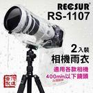 RECSUR台灣銳攝 相機鏡頭雨衣RS-1107