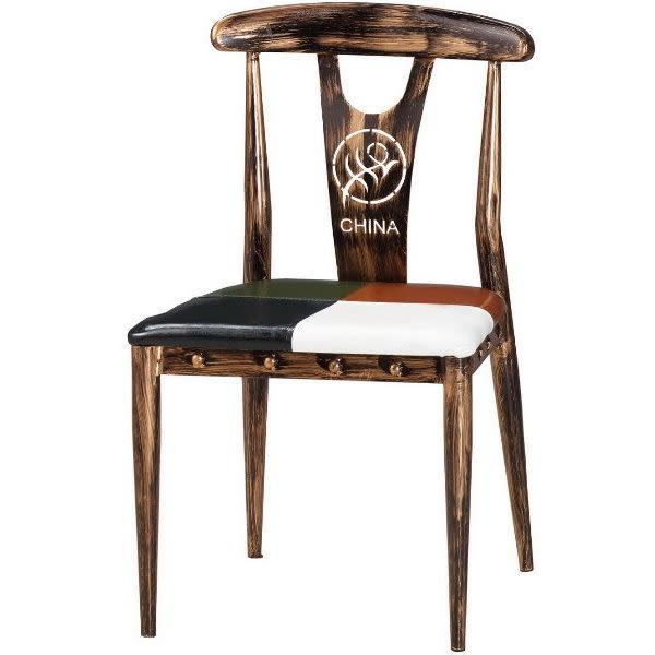 餐椅 MK-519-5 布萊迪餐椅【大眾家居舘】