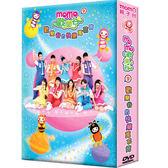 MOMO歡樂谷9 momo歡樂谷的快樂萬花筒 DVD附CD 免運 (音樂影片購)