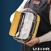 便當盒 304不銹鋼保溫飯盒上班族方便攜帶餐盒套裝分格學生分隔型便當盒 艾家