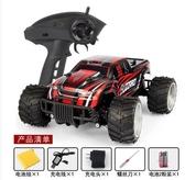 遙控汽車越野男生攀爬賽車高速大腳特技扭變形充電動兒童男孩玩具5款igo