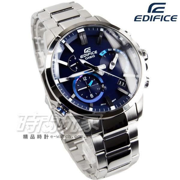 EDIFICE EQB-700D-2A 頂級鑄模技術藍牙傳輸賽車錶 bluetooth 精湛藍 EQB-700D-2ADR CASIO卡西歐 運動錶