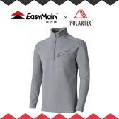 【EasyMain 男 高效能輕暖休閒衫《火山灰》】SE17067-74/快乾機能衣/戶外中層衣/立領Polo衫