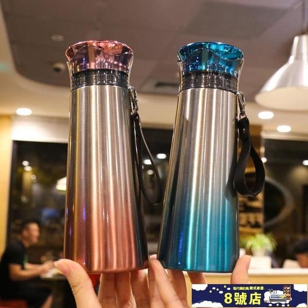 創意男女士鉆石保溫杯個性潮流漸變色保溫水學生杯子帶過濾網泡茶 8號店