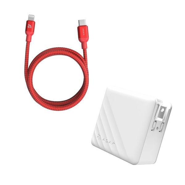 蘋果認證iPhone快充組合【亞果元素】PeAk II USB-C to Lightning Cable C120B編織傳輸線&57W快充頭
