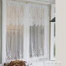 蕾絲門簾隔斷簾客廳臥室廚房衛生間裝飾布藝半簾  【全館免運】