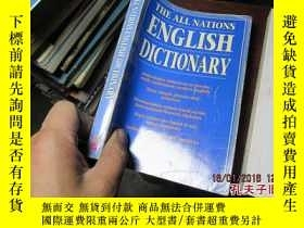 二手書博民逛書店the罕見all nations english diction