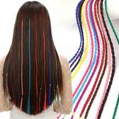 限定款假髮 韓系假髮女長捲髮片純手工彩色馬尾小辮子直接髮束自然逼真 增加髮量