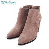 【Bo Derek 】絨面拉鍊尖頭高跟短靴-粉