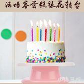 烘焙工具 法焙客生日蛋糕 裱花轉盤 可調角度裱花轉臺白色 裱花轉盤 qf7063【小美日記】