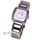 ELLE STUDIO 彩色時刻手錶-紫
