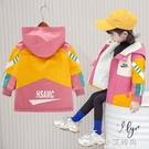 女童夾棉風衣加絨加厚外套洋氣2019新款秋冬裝兒童衝鋒衣寶寶童裝【小艾新品】
