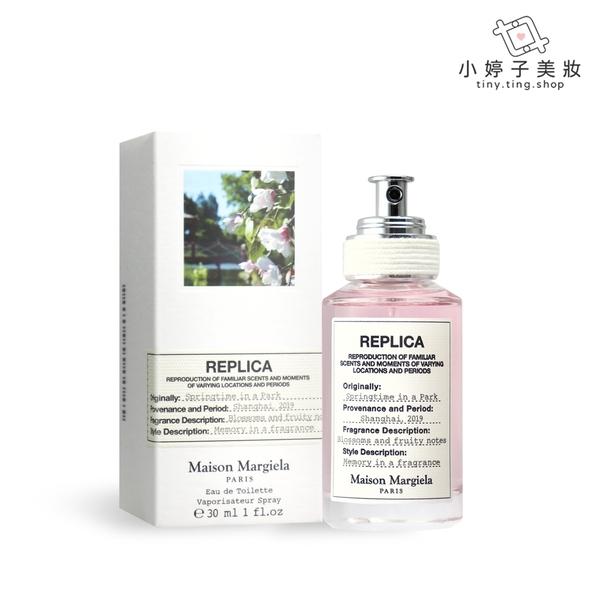 Maison Margiela春日公園淡香水30ml