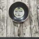 台灣製造 瑪露塔不銹鋼陶晶不沾炒鍋 單柄炒鍋 煎鍋 34cm