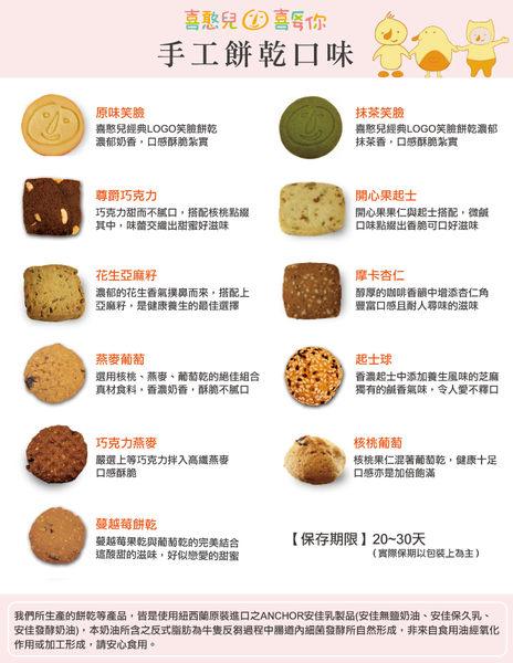 ☆飛馬星空系列☆彌月蛋糕+餅乾- 香橙巧克力蛋糕(8盒)