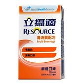 (隨機加贈4罐) 雀巢立攝適 清流質配方柳橙口味237ml(24入) 2箱【媽媽藥妝】